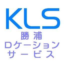 特設サイト超次元革命アニメ Dimensionハイスクール 千葉県フィルムコミッション